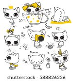 set of vector cute cats in... | Shutterstock .eps vector #588826226