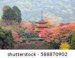 kyoto  japan   november 28 2016 ... | Shutterstock . vector #588870902