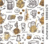 seamless pattern with coffee...   Shutterstock .eps vector #588881675