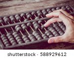 vintage tone of man's hands... | Shutterstock . vector #588929612