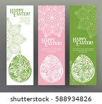 set of postcard or banner for... | Shutterstock .eps vector #588934826