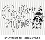coffee time  sketch   Shutterstock .eps vector #588939656