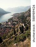 montenegro nature | Shutterstock . vector #588989426