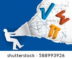 discover the world of math.... | Shutterstock .eps vector #588993926