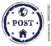 vector dark blue postal stamp.... | Shutterstock .eps vector #589022582