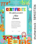 certificates school kids... | Shutterstock .eps vector #589037336