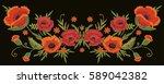original  colorful  designer ... | Shutterstock . vector #589042382