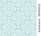 vector seamless pattern. luxury ... | Shutterstock .eps vector #589043522