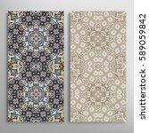 vertical seamless patterns set  ...   Shutterstock .eps vector #589059842