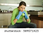 fatigue from cleaning | Shutterstock . vector #589071425