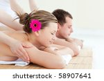 young couple enjoying a back...   Shutterstock . vector #58907641