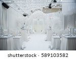 wedding decoration white | Shutterstock . vector #589103582