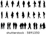people. vector silhouettes. | Shutterstock .eps vector #5891350
