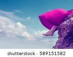 girl and wind landscape.girl... | Shutterstock . vector #589151582