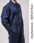 man in uniform worker | Shutterstock . vector #589157462