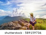 hiker asian teen girl happy... | Shutterstock . vector #589159736