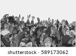 illustration of protesting... | Shutterstock .eps vector #589173062