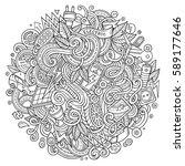 cartoon cute doodles hand drawn ... | Shutterstock .eps vector #589177646