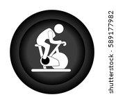 monochrome circular border with ... | Shutterstock .eps vector #589177982