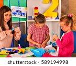 paper craft work for children.... | Shutterstock . vector #589194998