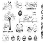 vector easter set of logo and... | Shutterstock .eps vector #589197206
