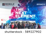 Small photo of BARCELONA - FEBRUARY 27: outdoor entrance of Mobile World Congress 2017 on February 27, 2017, Barcelona, Spain.