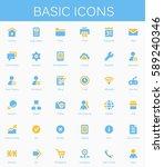 basic web icons. modern vector...