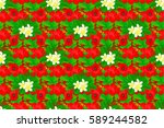 vintage raster floral with many ...   Shutterstock . vector #589244582