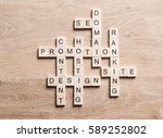words of business concepts... | Shutterstock . vector #589252802