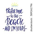 travel life style romantic love ... | Shutterstock .eps vector #589261796