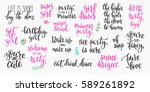 lettering typography party girl ... | Shutterstock .eps vector #589261892