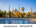 the blue mosque   sultanahmet... | Shutterstock . vector #589266878