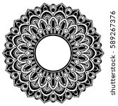 mandalas for coloring book.... | Shutterstock .eps vector #589267376