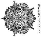 mandalas for coloring book.... | Shutterstock .eps vector #589267382