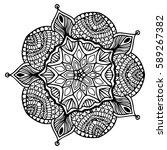 mandalas for coloring book.... | Shutterstock .eps vector #589267382