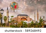 view of the hagia sophia in... | Shutterstock . vector #589268492