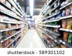 abstract blur supermarket in... | Shutterstock . vector #589301102