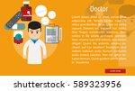 doctor conceptual banner | Shutterstock .eps vector #589323956