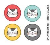 vector illustration logo head...   Shutterstock .eps vector #589336286