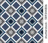 seamless vector decorative hand ... | Shutterstock .eps vector #589344806