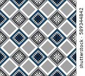seamless vector decorative hand ... | Shutterstock .eps vector #589344842