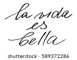 spanish phrase quote text...   Shutterstock .eps vector #589372286