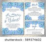 wedding invitation. set of... | Shutterstock .eps vector #589374602