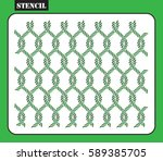 stencil. rope knot pattern....   Shutterstock .eps vector #589385705