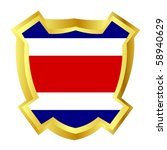 vector gold shield with the...   Shutterstock .eps vector #58940629