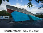 ship monument in the city of... | Shutterstock . vector #589412552