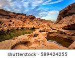 Thailand Grand Canyon  Sam Phan ...