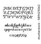 stock vector calligraphy brush... | Shutterstock .eps vector #589425062