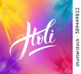 happy holi colorful background... | Shutterstock .eps vector #589449812