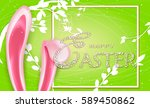 easter greeting card with... | Shutterstock .eps vector #589450862